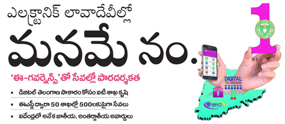 T Wallet - Digital Telangana - Photo Gallery Image 9